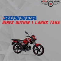 Runner Bikes within 1 Lakhs Taka