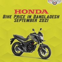 Honda Bike Price in Bangladesh September 2021