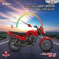 Cashback offer of Taka 10,000 on Suzuki Hayate EP bike