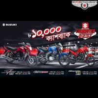 The Duration of Suzuki Commuter Fest Offer Has Extended