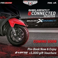 Enjoy Gift Vouchers with TVS Ntorq 125 pre-booking