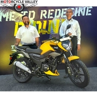 TVS comes with a new 125cc surprise