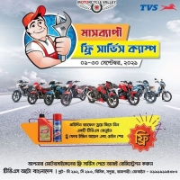 Get your TVS Bikes Free Service Throughout the Month of September
