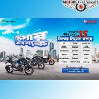 Yamaha 3S Dealer is Required