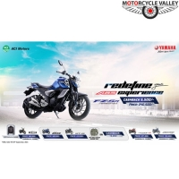 Get Cashback Offer on all Yamaha Bikes