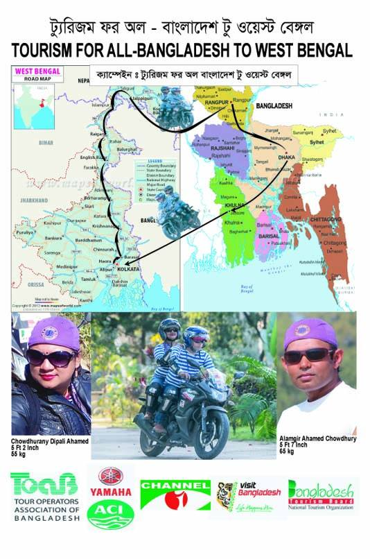 tourism-for-all-route