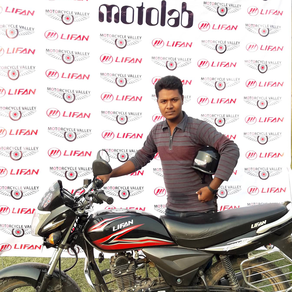 Anik Hossain