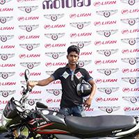 Rajib Ali