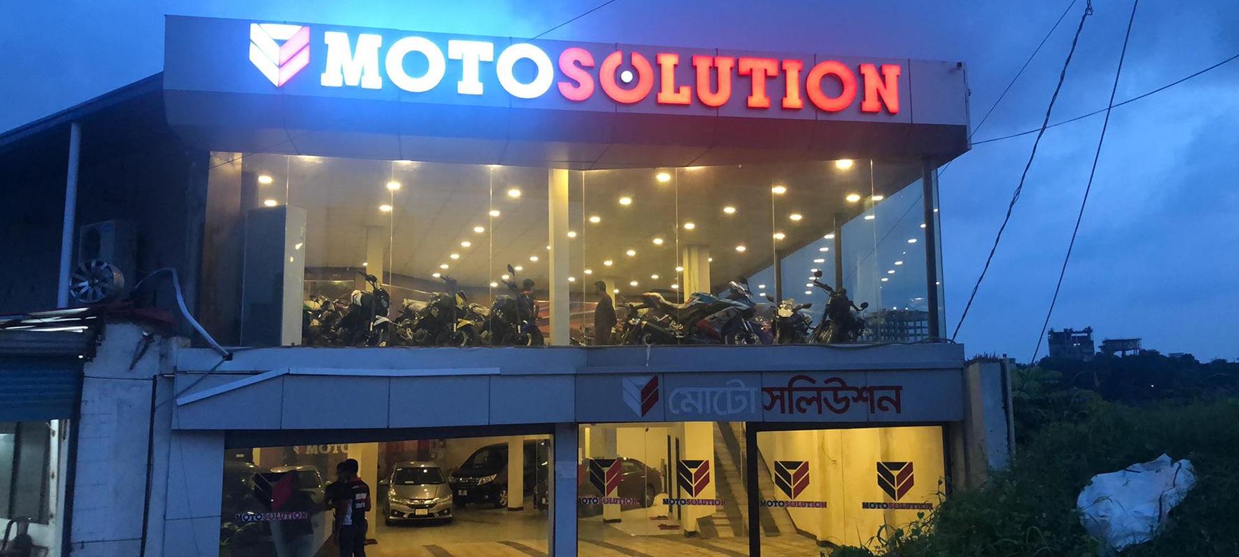 motosolution-dhaka.jpg