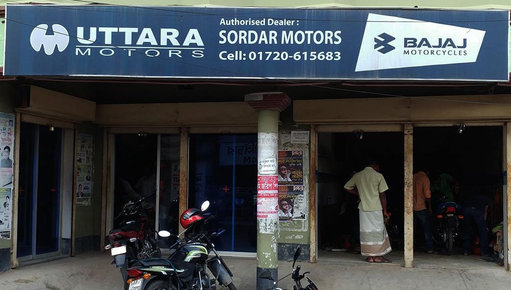 sardar-motors-taherpur.jpg