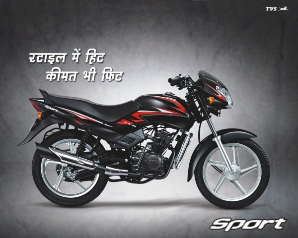 Tvs Star Sport Spoke Motorcycle Price In Bangladesh Full