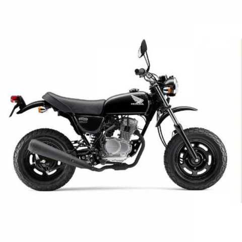 Honda Ape 50 Motorcycle Price In Bangladesh Full