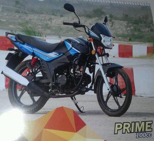 Roadmaster Prime 100