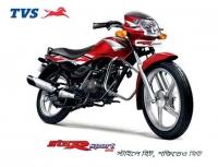 TVS Star Sport 125cc