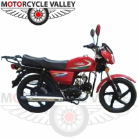 80cc Motorcycle Price In Bangladesh