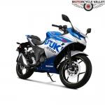 New Suzuki Gixxer SF Special Edition