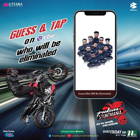 Pulsar Stuntmania Tap to vote