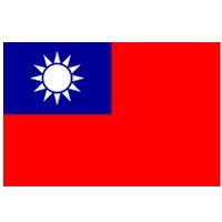 Taiwan Bangladesh